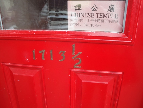 Note the address of the Buddhist Temple