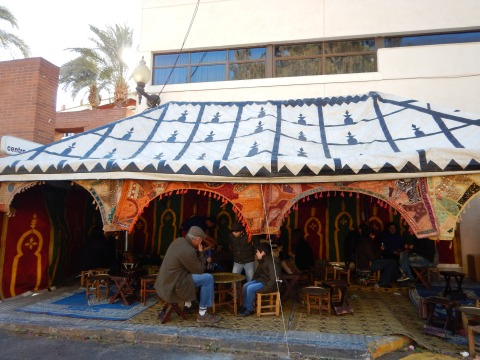Arabic coffee tent
